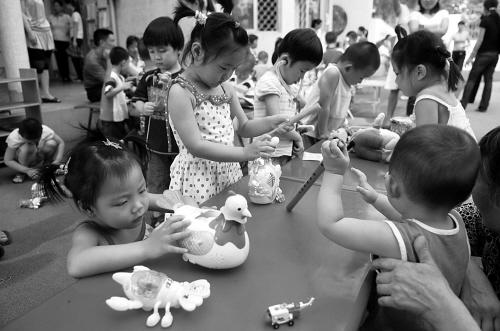 小朋友学分享 玩具秀乐翻天