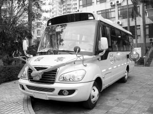 昌茂/海南昌茂花园学校购置的新校车