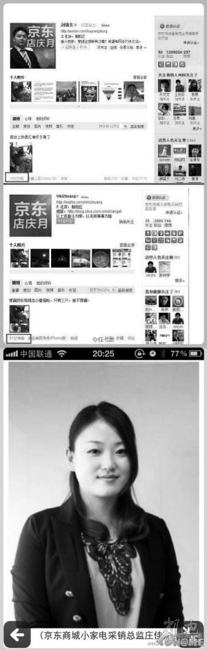 小东报_南国都市报·数字报刊