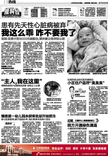 记者来到位于海口市博雅路的育苗兴华幼儿园看到