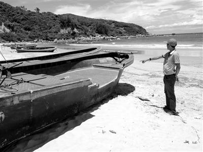 事发万宁市大洲岛附近海域 小船出海钓鱼被撞1人失踪