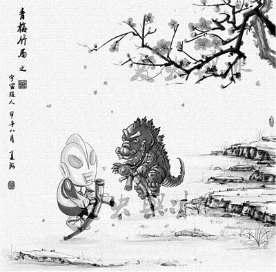 """武松打的那只老虎都萌萌哒……近日,网友""""夏阿""""创作的""""穿越水墨画""""在"""