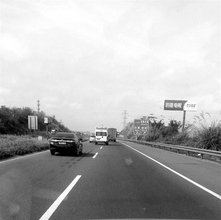 比如,在g98海南西线高速公路.