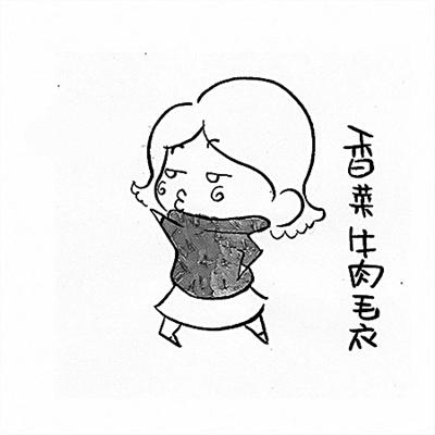 a字大衣手绘款式图