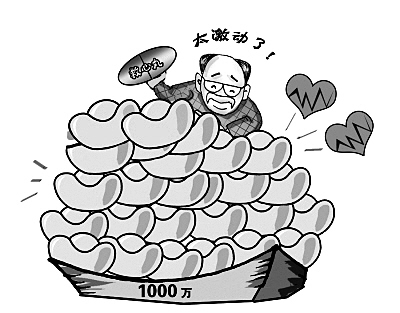 动漫 卡通 漫画 设计 矢量 矢量图 素材 头像 400_313