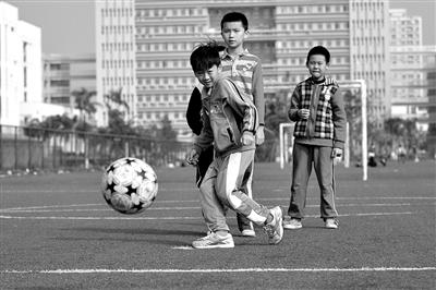 推进校园足球特色学校建设