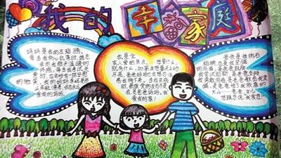 """第四届中小学生手抄报大赛征稿进入""""丰收季""""-学习景海鹏小学生手"""