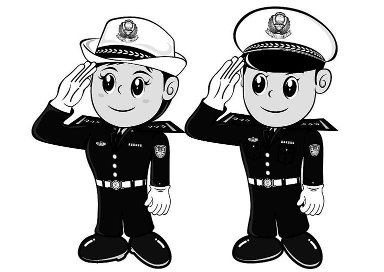 动漫 卡通 漫画 设计 矢量 矢量图 素材 头像 768_543