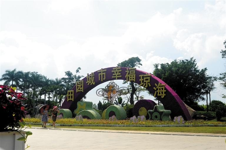 琼海万泉河广场