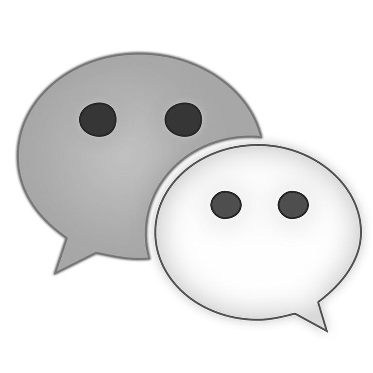 -->  南国都市报10月15日讯(记者 王子遥)近日,一则名为京东双11预热,砍价0元拿iPhone 6s的活动链接在各个微信群和朋友圈内疯传。而有不少海口市民向南国都市报记者反映称,即使砍到0元,也没有客服人员与其取得联系。   15日上午,海口市民阿林(化名)告诉记者,10月13日上午,他在浏览微信群时突然看到了好友转发的该条链接,上面写着这名好友的全名,并标注其正在参加京东双11预热,iPhone 6s 0元抢。出于帮忙的心态,阿林点进了链接,在填写了称呼和手机号后,阿林帮助这名好友成