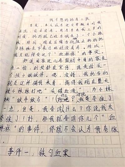 关于桂林山水的作文800字5篇