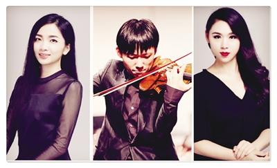 """""""钢琴,女中音,小提琴""""古典音乐会"""