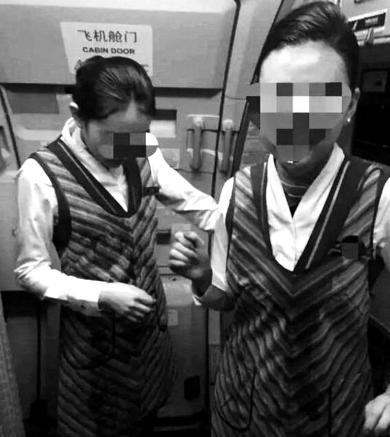北京至广州的cz323航班旅客沈某因对飞机乘务员服务