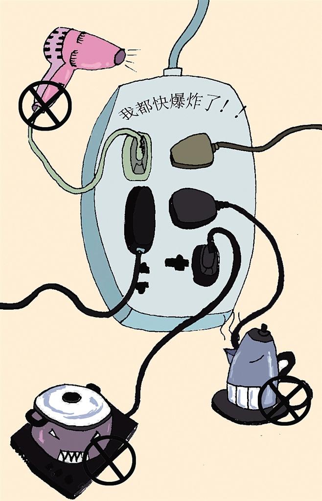 卡通版家用电器