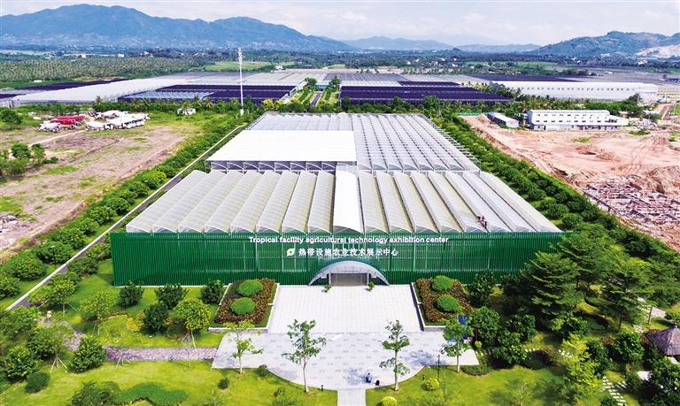 海南陵水现代农业示范基地
