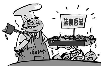 动漫 简笔画 卡通 漫画 手绘 头像 线稿 400_262