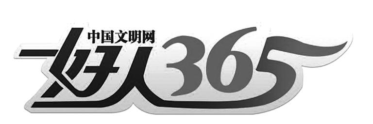 logo logo 标志 设计 矢量 矢量图 素材 图标 768_256
