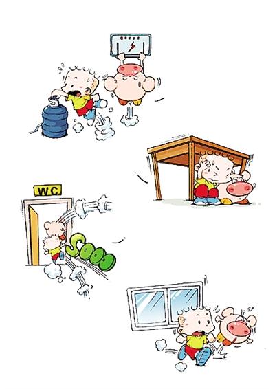 卡通房屋内部简笔画