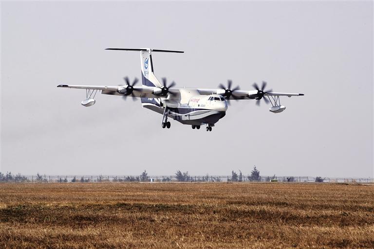 """12月24日,""""鲲龙""""ag600在珠海金湾机场降落.新华社发"""